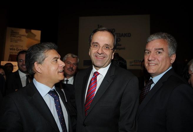 Με τον Πρωθυπουργό κ. Αντώνη Σαμαρά στο 1ο Αναπτυξιακό Συνέδριο