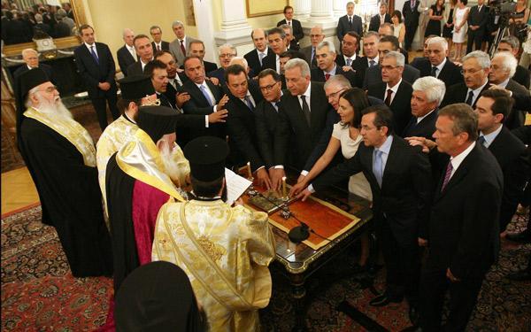 Ορκωμοσία νέας Κυβέρνησης 21.06.2012