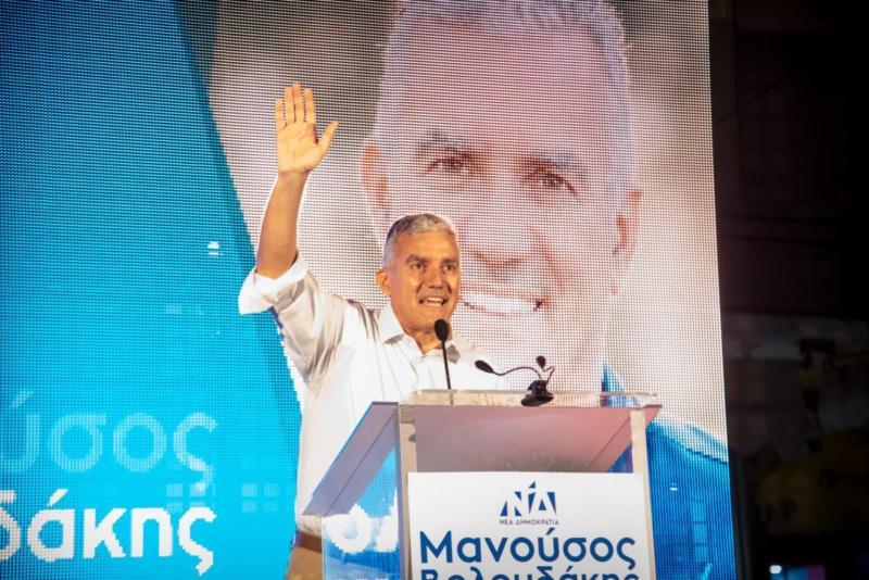 Προεκλογική Εκδήλωση στα Χανιά, Ιούλιος 2019